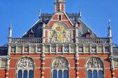 Amsterdam, Netherlands central railway station. — Stock Photo