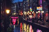 Amsterdam, Netherlands — Stock Photo