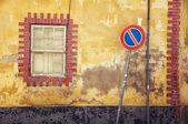 Streets of old town Faro in Algarve — Photo