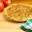 Stock Photo: Fresh crumb top apple pie