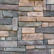 Stonework wall for use as background — Stock Photo