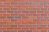 Brick wall for use as background — Stock Photo