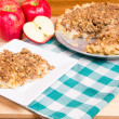 Stock Photo: Slice of apple crumb top pie