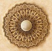 Beautiful Moroccan Architecture. — Stock Photo