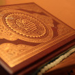 holy quran — Stock Photo #37368485