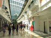 Obchodní centrum — Stock fotografie
