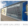 East Side Gallery — Foto de stock #15730001