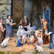 Stock Photo: Vaticnativity scene