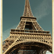 Stock Photo: Old eiffel tour