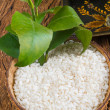 Raw rice — Stock Photo #41636827