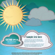 Sun and clouds. — Stock Vector