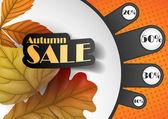 Venta de otoño. — Vector de stock