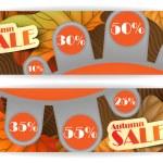 Autumn sale. — Stock Vector #12386966