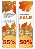 秋の販売. — ストックベクタ