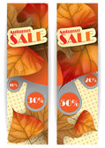Autumn sale. — Stockvektor