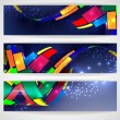 Abstract colorful background. — Stok Vektör #14325155