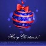 Christmas balls. — Stock Vector #17354745