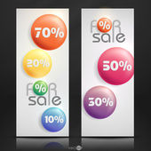 Colorful vector set of sale icons. — Stock Vector