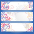 Set Of Colorful Banners. — Stock Vector
