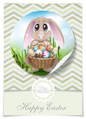 Happy Easter Background. — Stock Vector