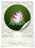Easter Background With Eggs In Grass. — Stockvektor