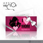 Happy Mothers Day. — Stock Vector
