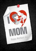 幸せな母の日. — ストックベクタ