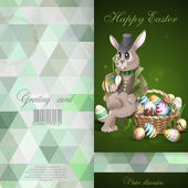 The Easter Bunny With A Basket — Stock Vector
