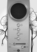 Abstract Speaker Concept Design — Stock Vector