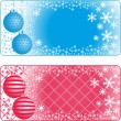 Christmas card or invitation. — Stock Vector