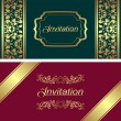 Invitation card template — Stock Vector #33814833