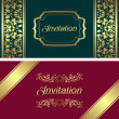 Stock Vector: Invitation card template