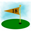 18th hole — Stock Photo