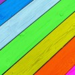 Stock Photo: Colorful boardwalk texture
