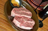 Beef Flat Iron Steak Red Wine — Stock Photo