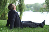 Relaxing in the park — Stock Photo