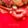Wedding card — Stock Photo #12080408