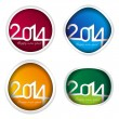 2014 year set — Stock Vector