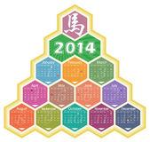 Vector 2014 calendar — Stock Vector