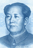 Mao zedong — Stock Photo