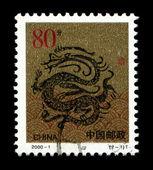 Jahr des Drachen in Briefmarke — Stockfoto