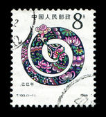 Year of the snake in postage stamp — Stock Photo