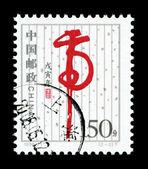 Год тигра в почтовых марок — Стоковое фото