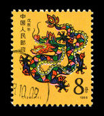 Year of the Dragon in postage stamp — Stockfoto