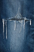 Ripped jeans — Stock Photo
