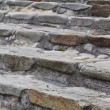 Stock Photo: Stone stairs