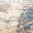Stock Photo: Old blackened planks