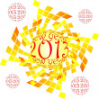 Happy new year 2013 — Stock Vector #13820190