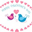 Royalty-Free Stock Vektorgrafik: Valentines Day background