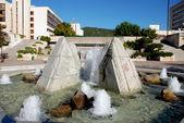 Fountain in Blagoevgrad, Bulgaria — Stock Photo